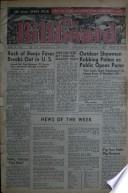 1955年6月25日