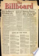 1954年8月7日