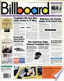 1997年8月16日