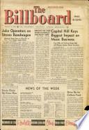 1959年8月3日