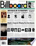 1995年3月4日