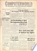 1973年12月12日