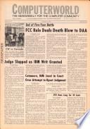 1975年11月12日