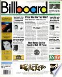 1997年6月14日