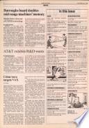1986年9月29日