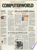 1990年7月30日