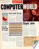 1996年12月9日