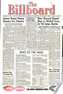 1956年1月7日