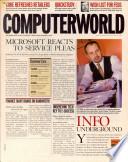 1999年6月21日
