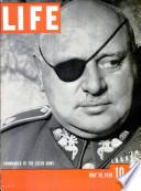 1938年5月30日