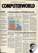 1988年1月25日