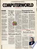1989年2月20日