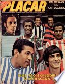 1972年3月3日