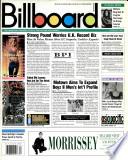 1997年8月23日