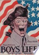 1914年7月