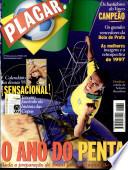 1998年1月