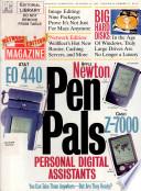 1993年10月12日