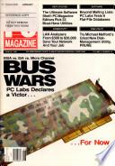 1990年6月26日