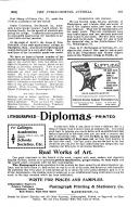 525 ページ