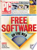 1999年1月19日