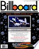 1997年12月13日