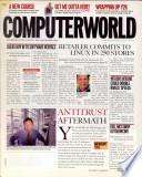 1999年2月15日