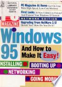 1995年10月24日
