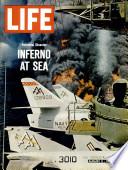 1967年8月11日