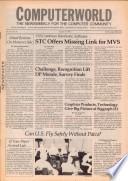 1981年8月10日