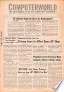 1977年5月16日