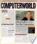 2001年6月25日
