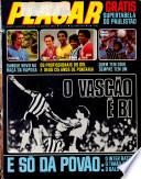 1977年6月3日