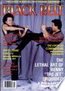 1990年10月