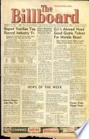 1956年3月10日