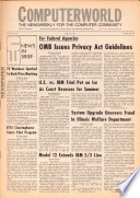 1975年7月16日