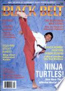 1990年9月