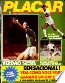 1983年7月15日