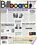 1997年12月20日