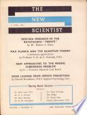 1958年4月17日