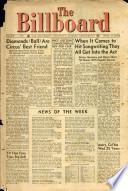 1955年1月1日