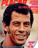 1971年7月9日