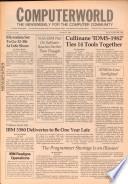 1981年10月5日