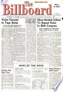 1958年11月17日