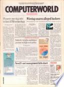 1992年7月13日