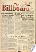1958年12月1日