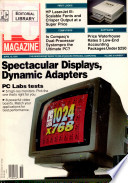 1990年4月10日
