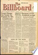 1960年1月25日