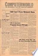 1973年9月12日