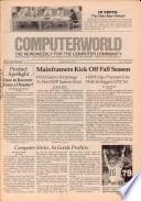 1982年9月13日