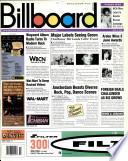 1995年4月8日